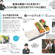 LOCATION JAPAN - ロケーションジャパン